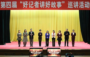 "Tour event ""Good Journalist tells Good Stories"" held in Beijing"