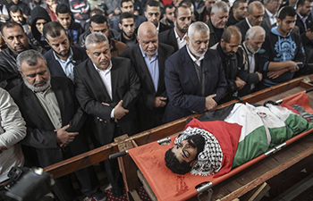Funeral held for man killed by Israeli forces in Gaza