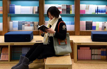 Take a look at 24-hour Chengming Bookstore in China's Hebei