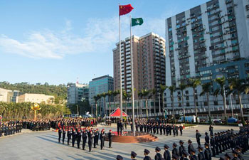 Flag-raising ceremony held to celebrate Macao's return to motherland