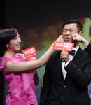 《地心引力》中国首映 导演阿方索首次来华引