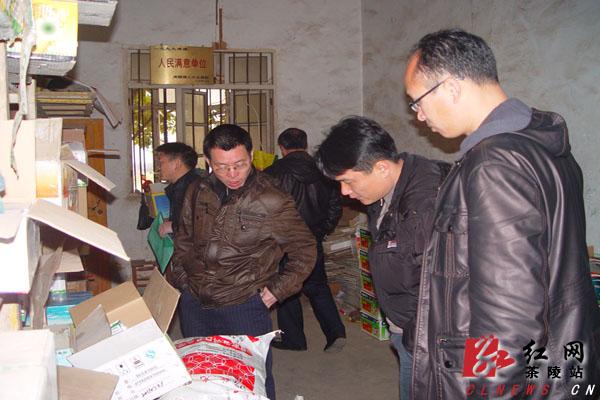 茶陵县农业局切实开展春季护农专项行动