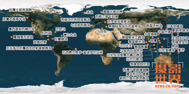 世界地图马尔代夫国家_世界地图马尔代夫马尔代夫的地图_旅游动态_