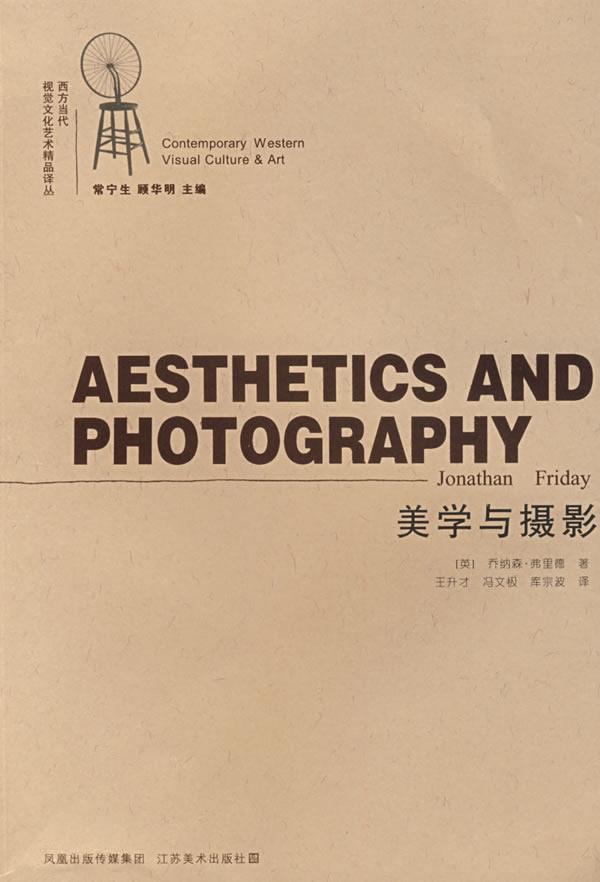 学婚纱摄影必备书籍_学习婚纱摄影的方法步骤