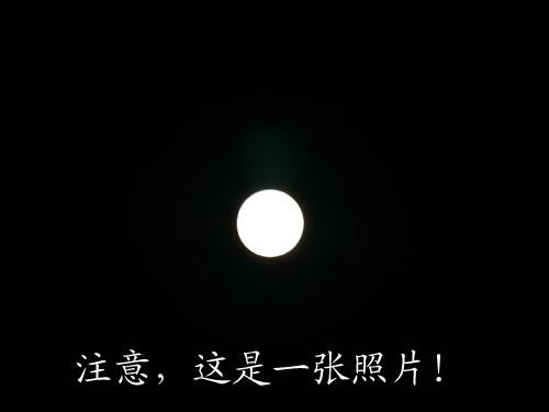 摄影世界_ 月圆之夜!如何拍摄月亮