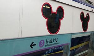 搭地鐵遊香港:個性月臺話你知