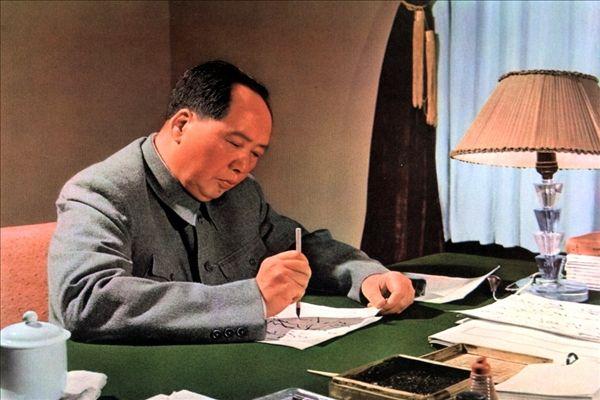 毛澤東曾想將首都定在哪