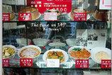日本有錢人才吃得起中華料理