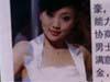 实拍香港少女援交妹 - 港澳频道 - 新华网