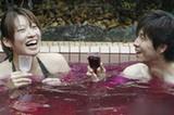 揭秘日本男女混浴風俗 特有的傳統文化(組圖)