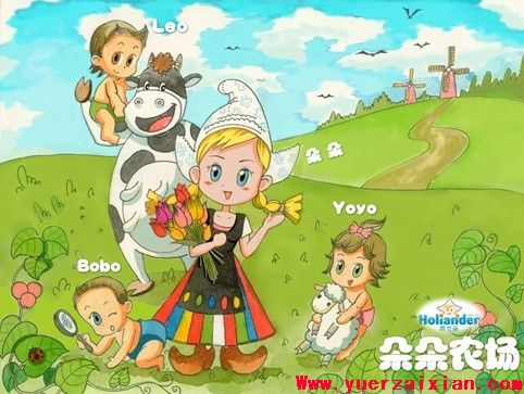 快乐农场简笔画-小朋友的快乐农场 朵朵漫画上市引热议