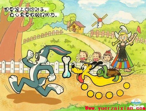 小朋友的快乐农场 朵朵漫画上市引热议