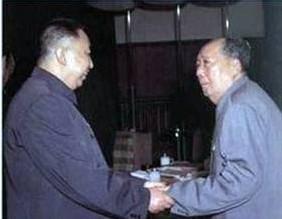 毛澤東給華國鋒特殊遺囑