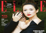 章子怡懷抱8月愛女拍封面