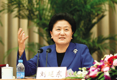 揭秘劉延東副總理的身世