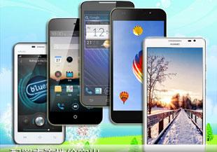 配置主流性價突出 市售國産高端手機推薦