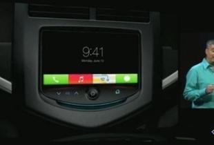 iOS 7發布直擊:車載iOS即將正式裝車