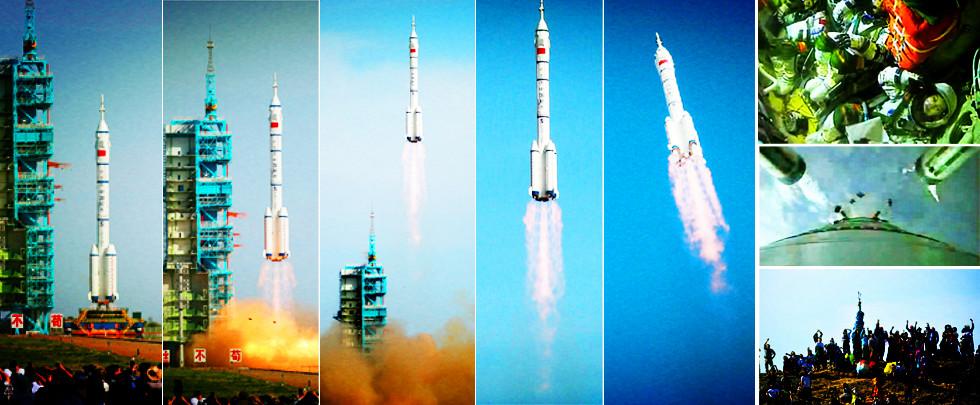 神舟十號飛船在酒泉衛星發射中心發射升空
