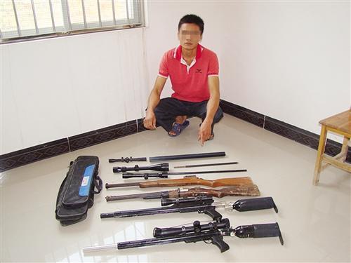 乐趣 自制4支气枪被抓获