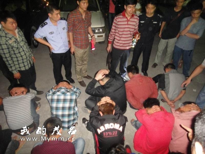 广东茂名200警力端掉农村色情表演歌舞团组图