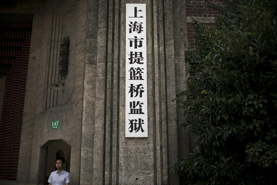 上海常住人口_2013年上海人口数