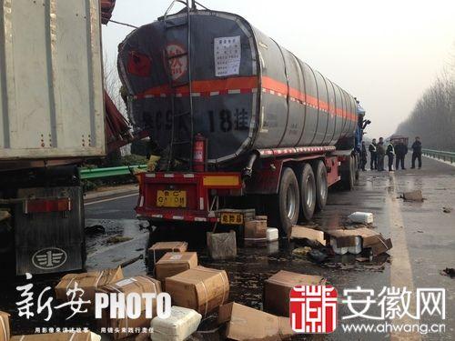 京台高速连环车祸3死4伤 30吨汽油倾洒路面