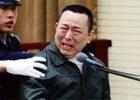 青岛市南区政协副主席孙兆军被双开并移送司法