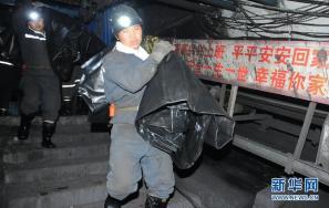 贵州 石能言/贵州一煤矿发生事故已致18人遇难