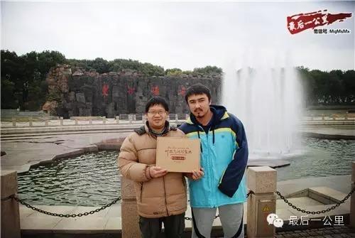 新疆内高班学子成长感恩齐喊枣!送!福!