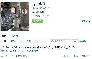 洛阳电视台记者李翔身中10余刀身亡 生前正追查地沟油 - 沙漠胡杨 - 沙漠胡杨