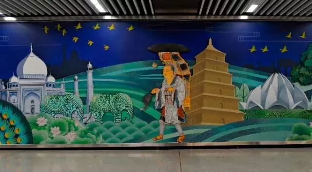 Xi 'an subway mural contentious: xuan zang and in one thousand after the taj mahal in box