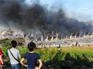 長沙火車南站附近發生火災