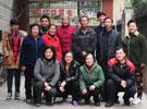 中國式團圓