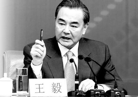 王毅説日本這番話真硬氣