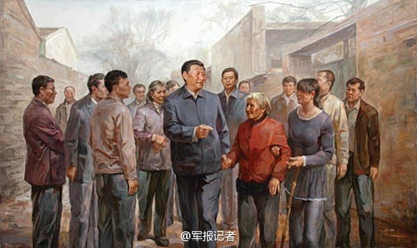【高清】油画中的习大大 一脚抽射帮中国足球走向世界 资讯 第3张