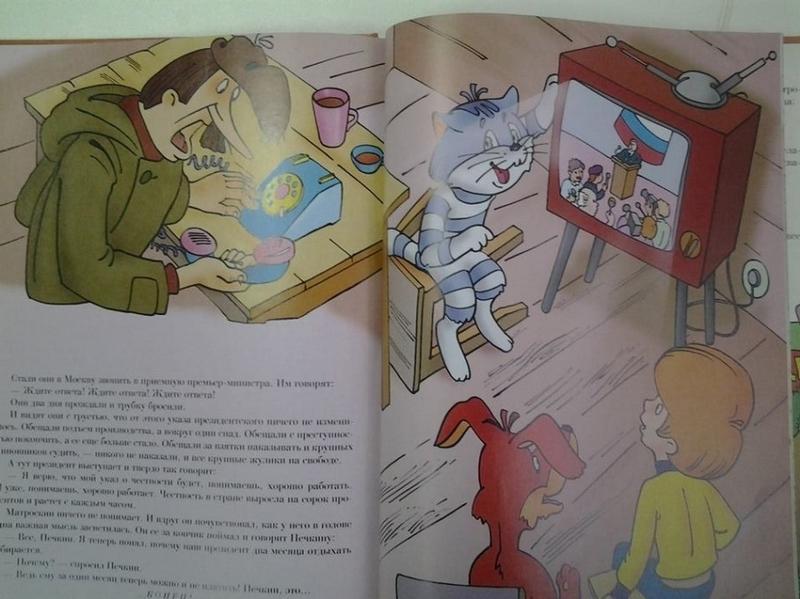 俄罗斯儿童读物堪比军训教材