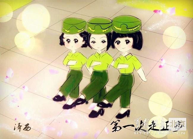 解放军女兵入伍漫画萌萌哒!柯南漫画淘宝图片