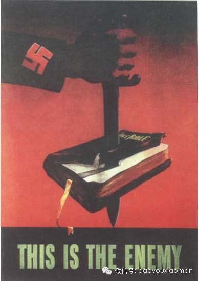 人 画面上一把德国纳粹刺刀穿透了《圣经》,形成了一个变形的倒十