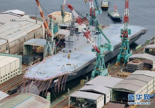 日最大直升机母舰25日服役日媒称将威慑中国军队