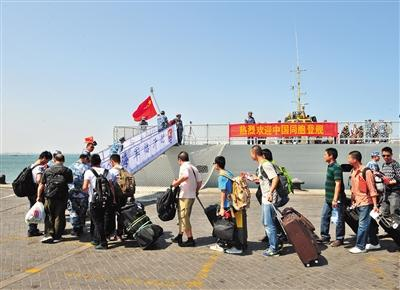 我国海军舰艇从也门撤侨571人 同胞高呼祖国万岁