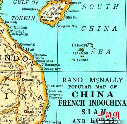 温哥华现美国制地图显示南海属于中国