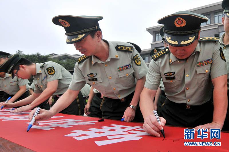 中国第四支赴利比里亚维和警察防暴队集训队开