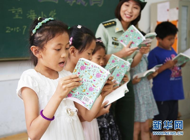 阳市宁山路小学六年级学生孙睿创作的童话书《小鸟白白》,丰富小