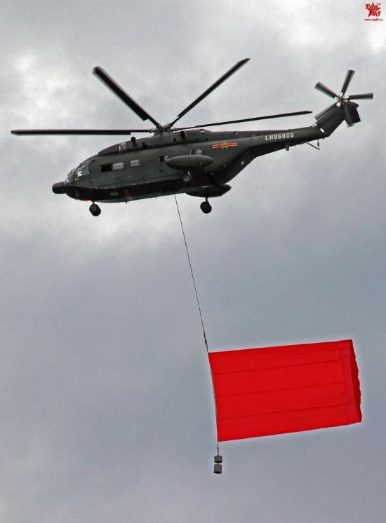 组图:阅兵空中方队最新彩排美图曝光