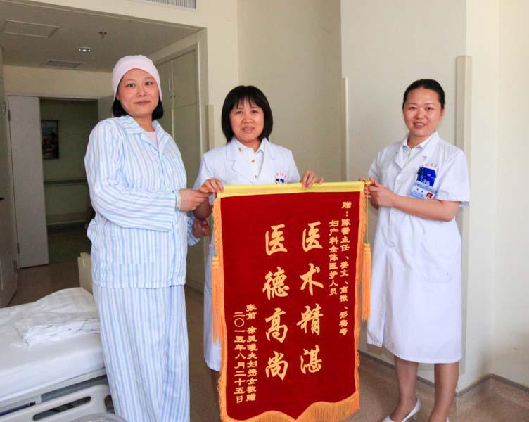 产妇总医院生殖辅助中心为高龄高危海军圆育子情趣用品式绳带