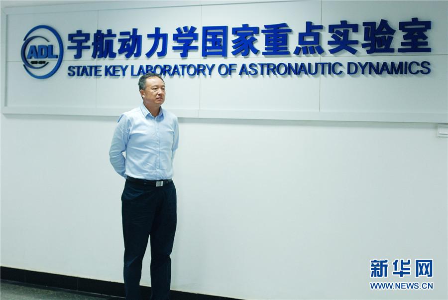 西安卫星测控中心研究员李恒年故事集图片
