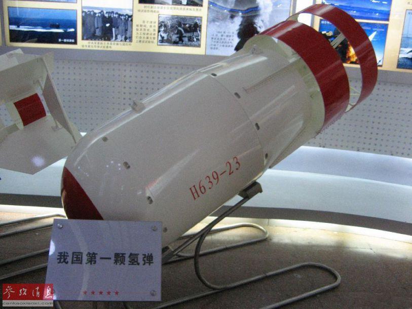 最大氢弹图片_氢弹那么好研制?先学学核大国历史吧 -新华时政-新华网