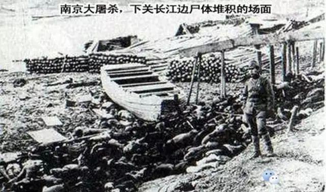 警钟长鸣!南京保卫战15万守军为何8天就被破城