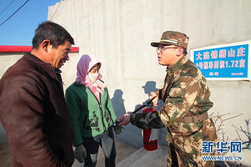 辽宁大连段家边防派出所深入辖区普及冬季防火安全教育知识