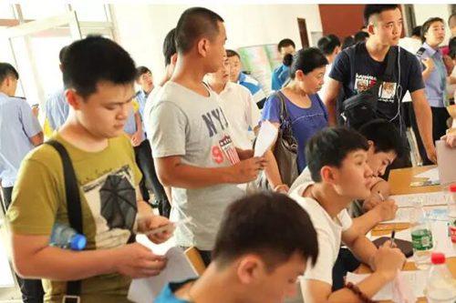 京津冀退伍士兵双选会6月举行 8000余岗位供选择